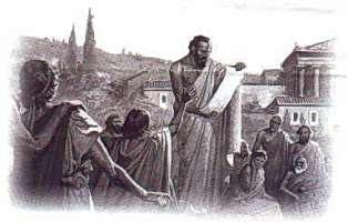 Πλάτωνος Πολιτεία-Πλάτων, κοινωνία, πολιτική, αυτογνωσία, Δικαιοσύνη, Φιλοσοφία, ηθική, ψυχή