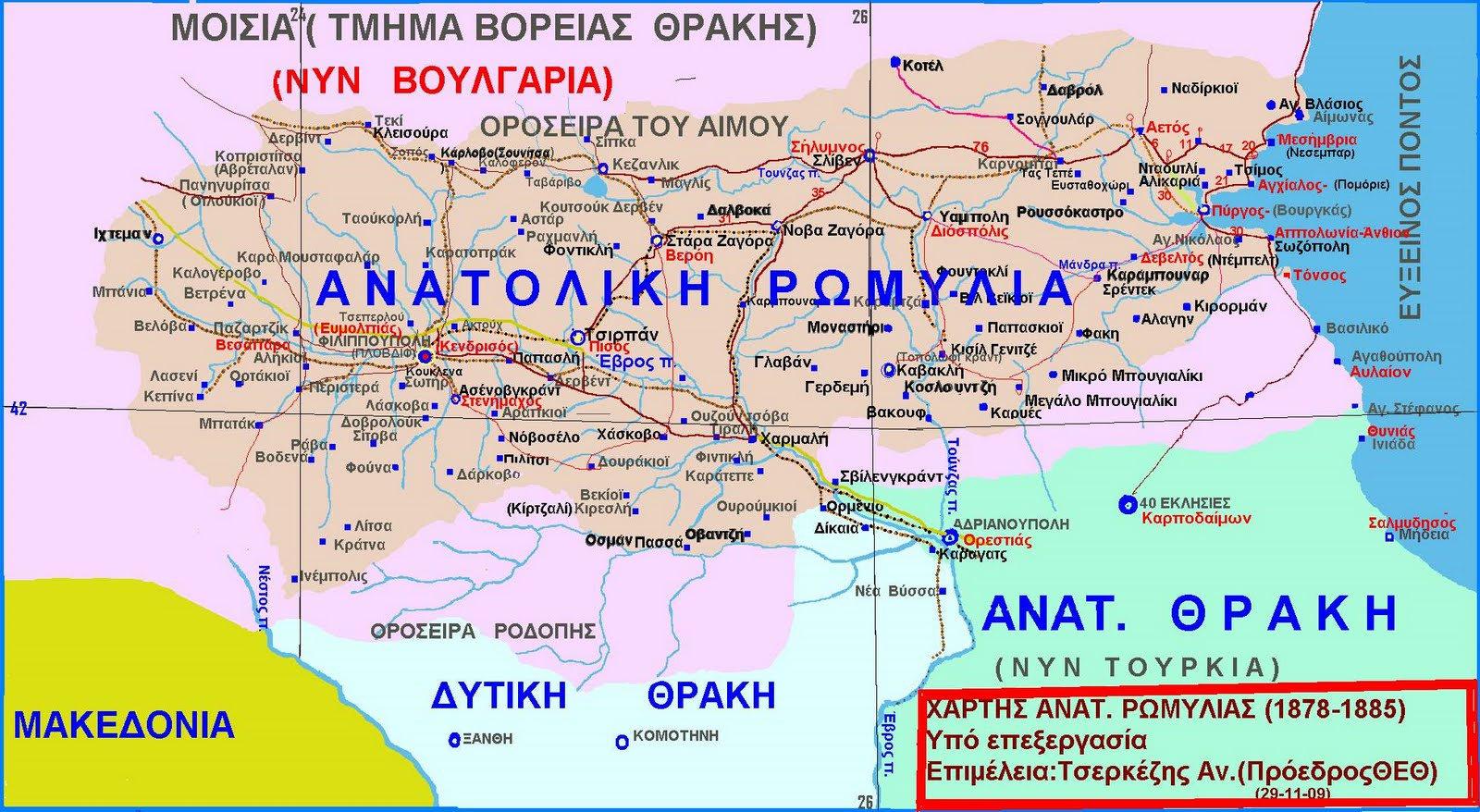 Αποτέλεσμα εικόνας για 900.000 Έλληνες στην Αλβανία σύμφωνα με την έρευνα του Ελβετικού ινστιτούτο «iGENEA»